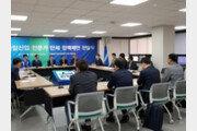한국 게임 단체, 더불어민주당에 산업진흥 정책 제안서 전달