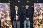 """코에이의 에치고야 프로듀서 """"넥슨과의 협업, '지속성'이 가장 중요했다"""""""