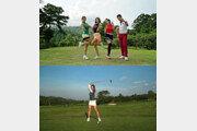 한영, 제2의 전성기 맞이…홈쇼핑·골프 예능 접수