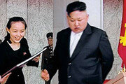 """[주성하 기자의 서울과 평양사이]""""공주님 오셨습니다"""""""
