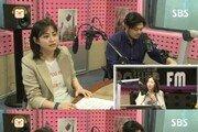 """'씨네타운' 박희본♥윤세영, 신혼 부부의 애칭은?…""""서로 돼지라고 불러"""""""
