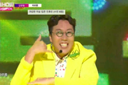 """""""따르릉, 저 데뷔했어요""""…개그맨 김영철, 트로트 가수로 변신"""