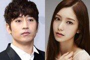 """""""나혜미와 5년 교제, 상견례 아직""""…에릭, 팬카페에 러브스토리 공개"""