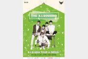 비아이지, 4년만에 첫콘서트…아시아투어 서막