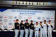 [주말기획W] 한국야구 최초 독립리그의 명과 암