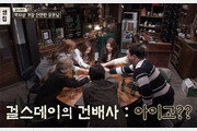 술 권하는 광고-드라마… 청소년 주당들 키울라