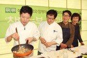 '냉부해 셰프' 이재훈, 친환경 유기농 식재료로 퓨전 한식 도전
