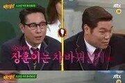 """'아는형님' 윤종신 """"서장훈 너 차 바꿔야지?"""" 남다른 애정"""
