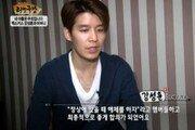 """'데뷔 20주년' 젝스키스, 과거 해체 결정 이유는? """"정상에 있을 때…"""""""