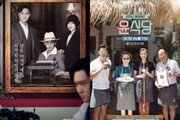 대선 TV토론 생중계, 정규방송 결방·지연…'시카고 타자기' '윤식당' 등