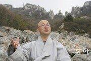 """금강스님 """"365일 개방… 하룻밤 객도 환영, 지쳤다면 그냥 오소"""""""