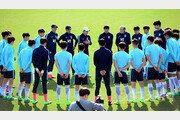 [사커 토픽] U-20 대표팀 21명 압축…'베스트11' 포지션 전쟁