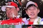 KGC챔프전 우승이 만든 진기록들