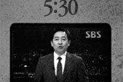 [횡설수설/송평인]뜨는 권력과 언론