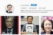[SNS 트렌드] 인스타그램 '해시태그'로 본 대선 표심은?
