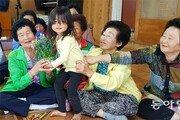 """""""9남매 키워준 마을 어르신들 감사합니다"""""""