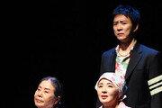 갈등과 상처… 아픔과 사랑… 공연으로 만나는 '가족'