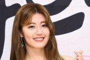 [동아포토]남지현 '로코퀸 도전!'