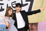 [동아포토]'수상한 파트너' 지창욱-남지현, 꿀 떨어지는 케미