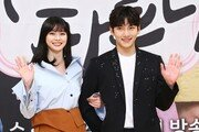 [동아포토]지창욱-권나라 '화보같은 커플샷'