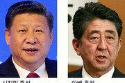 """문재인 대통령, 시진핑에 """"北도발 없어야 사드해결 용이"""" 아베엔 """"국민 다수 위안부합의 수용못해"""""""