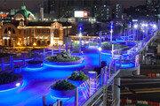 LED 별 555개 빛나는 서울역 고가 공원