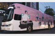 노을이 지면… 김광석 노래버스가 출발합니다