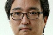 [광화문에서/전성철]청와대 수사지휘는 사건 거래다