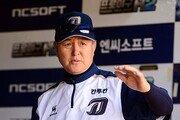 """NC 김경문 감독 """"지금은 응급으로 움직여야할 시기"""""""
