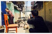 소외된 이웃의 삶 영상에 담아 온라인 모금활동
