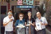 '윤식당' 벌써부터 시즌2 요청…제작진은 '고민중'