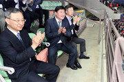 KT-삼성전자, U-20 월드컵 누빈다