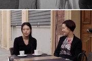 홍상수 감독-김민희 주연 '둘의 얘기' 두 편에 뜨거운 관심