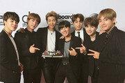 '빌보드 뮤직어워즈' 트로피… 방탄소년단, K팝그룹 첫 수상