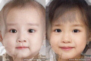 비 김태희 임신 15주차, 엄마·아빠 얼굴 합성한 '가상 2세' 사진 보니…