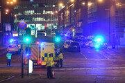 英 맨체스터 테러, '못 폭탄' 사용된 듯