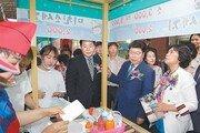대전 한민시장 '다문화음식 특화거리' 썰렁