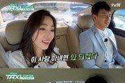 """차유람♥이지성 """"3번 헤어진 뒤 연애 시작, 첫 키스만 6시간 했다"""""""