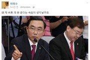 """이외수 """"경대수 아들 역풍, 왜 '제 버릇 개 못 준다' 속담 생각날까"""""""