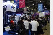 게이머를 위한 체험 게임쇼, 플레이엑스포 성황리 개막