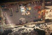 '리니지M'의 압도적 행보, 26일 캐릭터 사전 생성 서버 20개 추가
