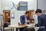 '빅보이' 이대호 선수, 부산 '센텀 프리미어' 호텔 계약