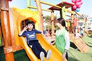 홈플러스 e파란재단-소아암協 소아암 어린이 전용 놀이터 개장