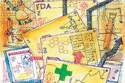 [DBR/Case Study]美시장에 과감히 도전… 신약개발 품목 다변화