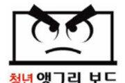 """취준생 37% """"희망직무 못정한채 구직활동"""""""