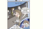"""[만화 그리는 의사들]닥터 단감의 퓨처메디 """"닥터 왓썹-2"""""""
