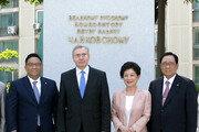 아시아 첫 차이콥스키 동상 서울사이버대 캠퍼스에 세워