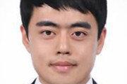 [내 생각은/김종현]은퇴 인력을 중소기업 지원 허브로