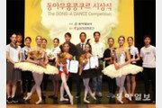 """재수끝에 금빛 춤사위… """"기쁨 두배"""""""