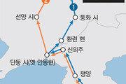 독립군 3500명 배출 신흥무관학교… 서간도 비밀거점 통해 학생들 모집